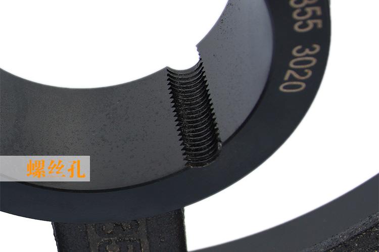 teng - ou biao - v trisse groove koniske ærme 4 SPB140-04 2517 bean produkt maskine, slidse - maskine - maskine