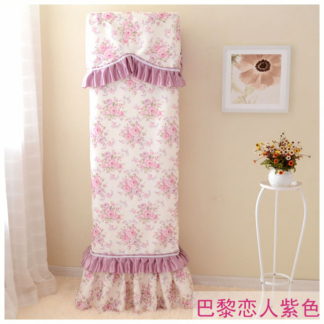 Lace cloth cabinet vertical square cover GREE Haier air conditioning boot does not take type dustproof curtain towel cabinet