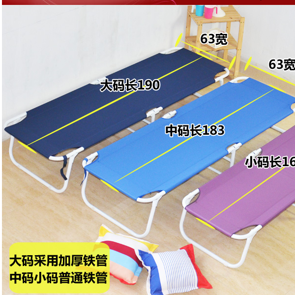 Centimeter adult 1 apartment students, iron laminated bed chair bed, small bed summer single bed, 90 lunch bed folding bed