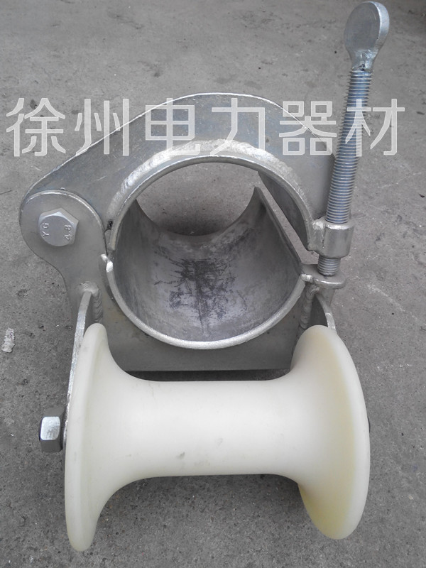 【Curved protection】 nozzle trunnion nozzle protection trolley release trolley electronic cable pay-off pulley
