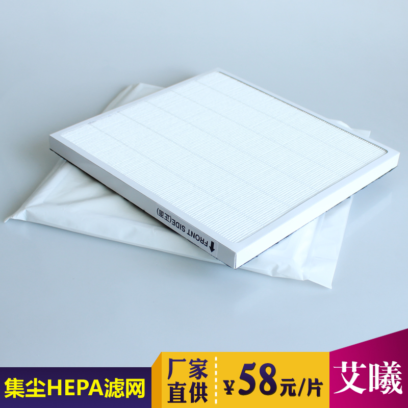 Fit Panasonic air purifier F-PDC30C/F-PMC30C dust filter HEPA filter F-Y104WZ