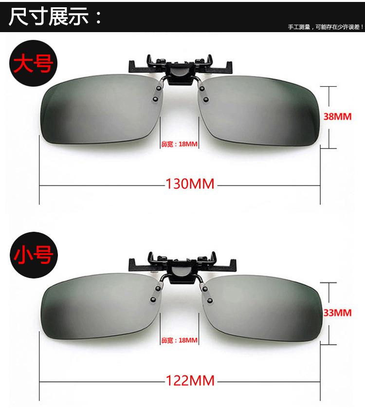 okulary przeciwsłoneczne i przywódca krótkowzroczność może się zacisków noktowizor kierowcy okulary się kawałek ryby