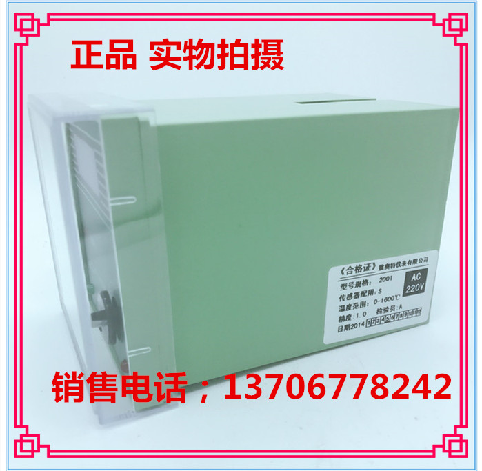Temperature control instrument XMTA-2001SO-1600 degree Instrument Co., Ltd.