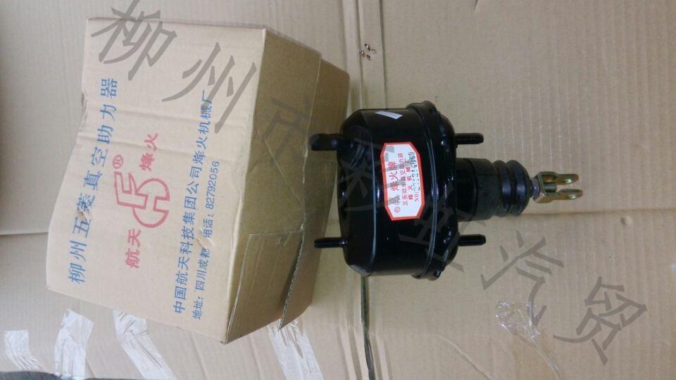 den ursprungliga wuling drake vakuumpump wuling blomstrande / gamla wuling av vakuum booster pump