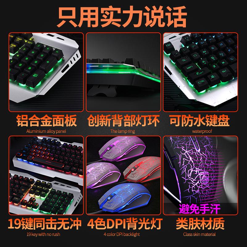 stroji za kabelsko res počutim tipkovnico in miško slušalke dve obleki svetlečih igra tri kovinske računalnik.