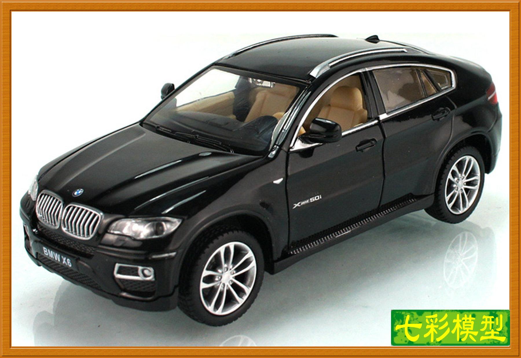 [elegance] alloy model car CAIPO static simulation 1:32 BMW X6 warrior acousto-optic toy vehicle