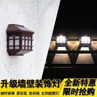 Upgrade window pane lamp, solar lamp, outdoor wall, courtyard, Les Loges Du Park Hotel, waterproof wall fence, retro lamp