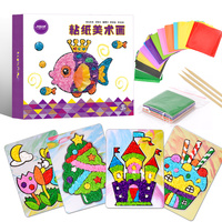 Lotus Angel child creative handmade kneading paper, rubbing paper picture, DIY material package, kindergarten sticky paper painting, stickers toys