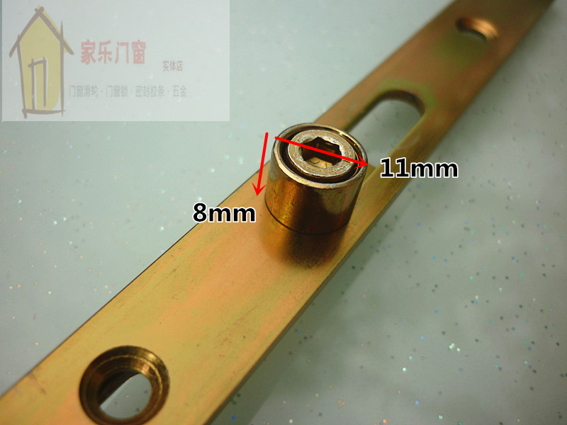 Plastic Aluminum Alloy outside the open doors and windows drive rod locking bar linkage rod flat open window side handle connecting rod lock accessories