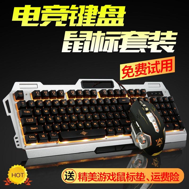 l wody do mycia metalowych makro ręka gra mysz na klawiaturze maszyn