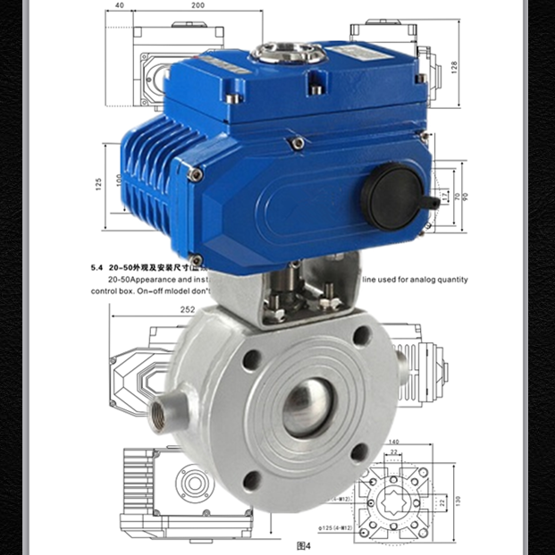 BQ971F-16P electric clip type insulation ball valve, stainless steel jacket insulation electric ball valve DN32