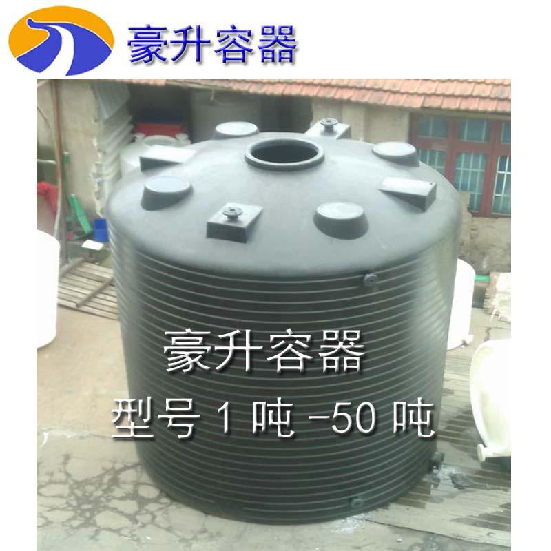 Korrosionsschutz - Tank |10 tonnen 15 tonnen von 20 tonnen PE - container | Alkali - trommeln gelagert.