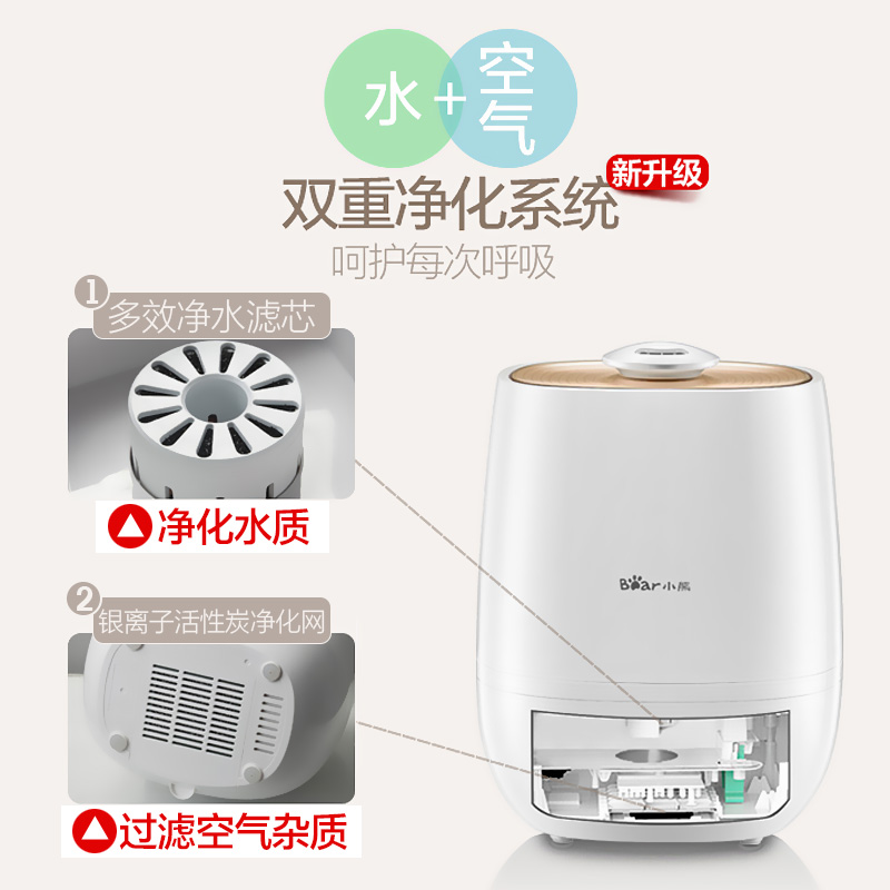 Air humidifier household bedroom mute high-volume office air conditioning purification Mini aromatherapy machine