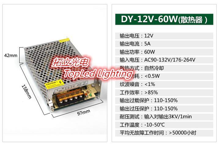 led - lyskilde med strømforsyning 12v overvåge køre transformer, tilpasning af ballast 220v til 12v - konverter