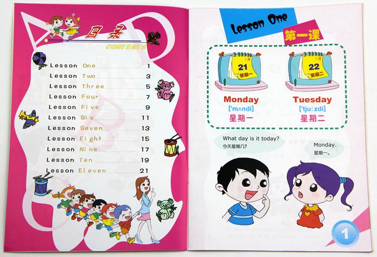 含光盘 幼儿英语早教教材 儿童英语启蒙图书籍 3-6岁幼儿英语 大班