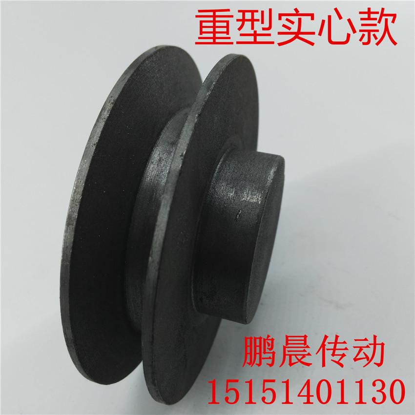 tuotantoa valuraudan väkipyörä vyön levyn b - tyypin yksi lähtö - ja saapumisaikojen ulkohalkaisija 60 - 300 kevyiden kuorma - paksuuntumista käsittely