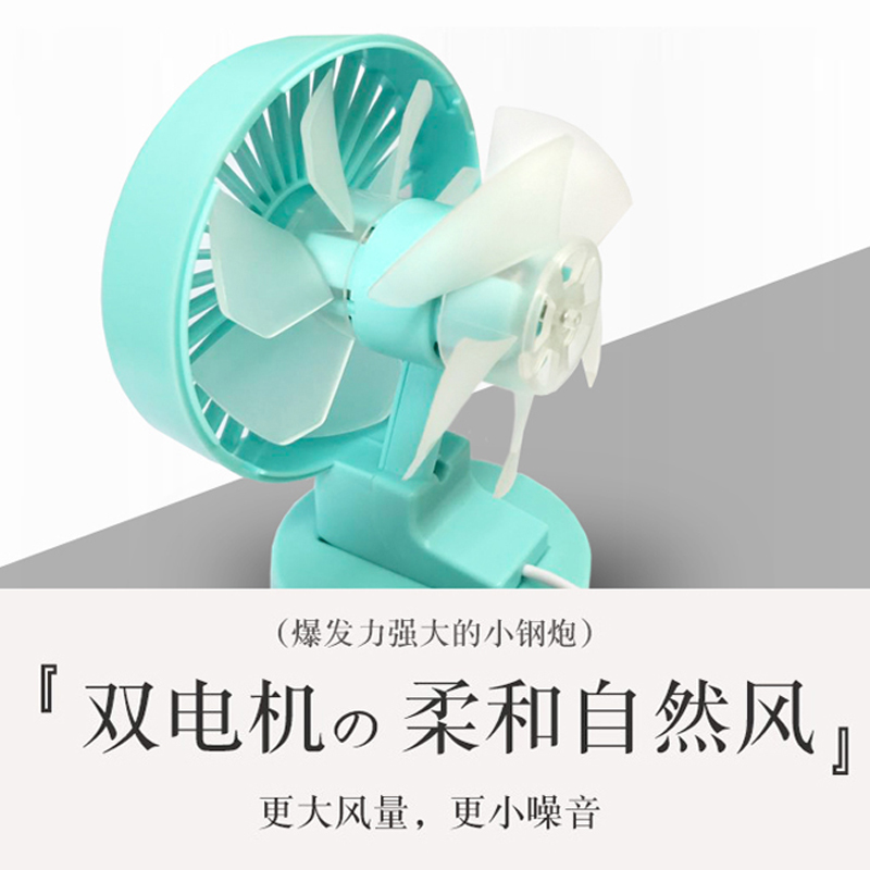 Mini fan, desktop, desktop, mute, small fan, student dormitory, home office, USB portable fan