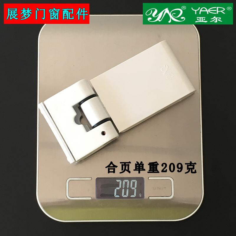 Al YEAR special steel door hinge aluminum door hinge and outside thickened adjustable hinge