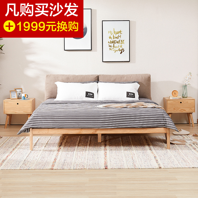 Qi Feng Nordic style solid wood bed, small apartment, Japanese bedroom furniture, modern simple economic master bedroom