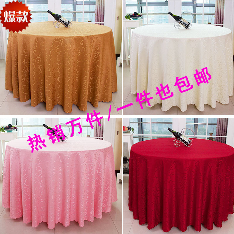 Des nappes de tissu rectangulaire hotel restaurant grande table table de restaurant table for Nappe de table rectangulaire grande taille