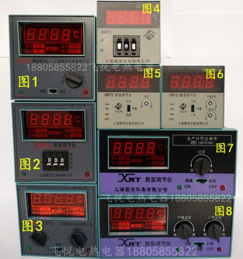 - termosztát száma 400 fok, arra xmtd2002102 szükséges jelentős 数显 rendelet szerint