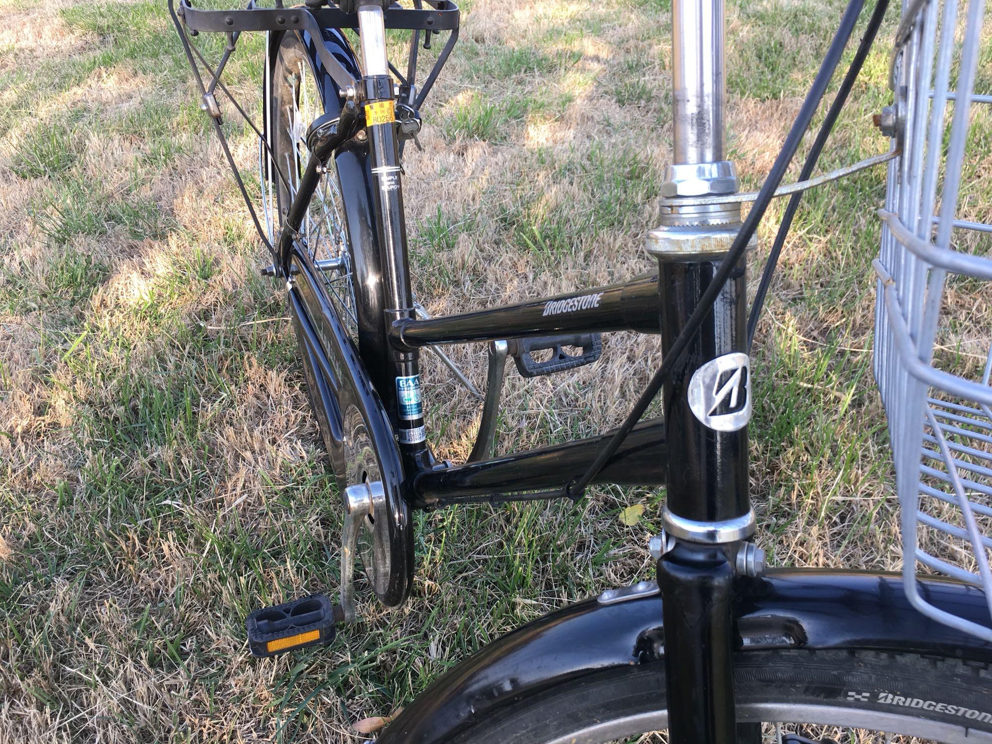 Bridgestone original de segunda mano pesada de bicicletas en Japón 26