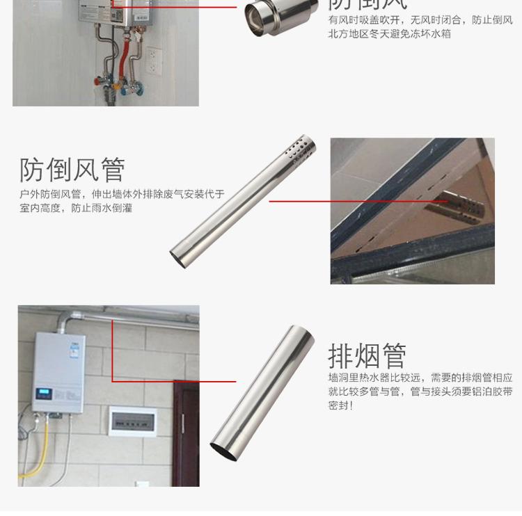 földgáz gázmelegítők rozsdamentes alumínium cső 6cm füstelszívó behúzható 5 a kipufogócső