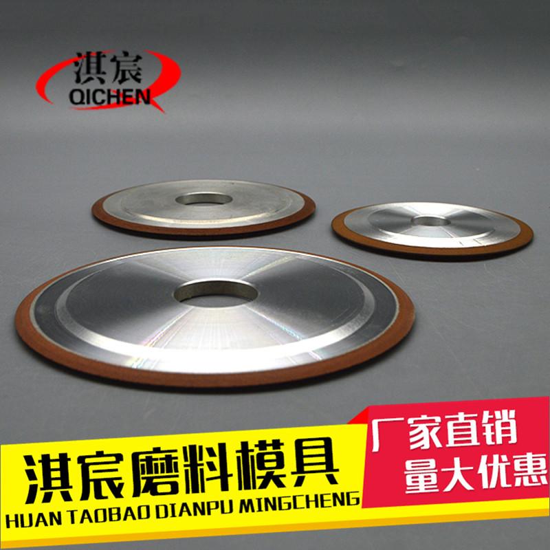 PSX double bevel wheel double bevel bevel slotting diamond grinding wheel blade grinding resin wheel tungsten alloy