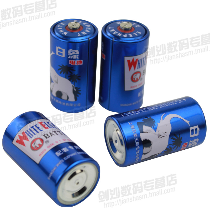La madre de carbono de alta potencia de R20 batería 1 Sección 4 gran D de un calentador de agua a gas, los paquetes de correo