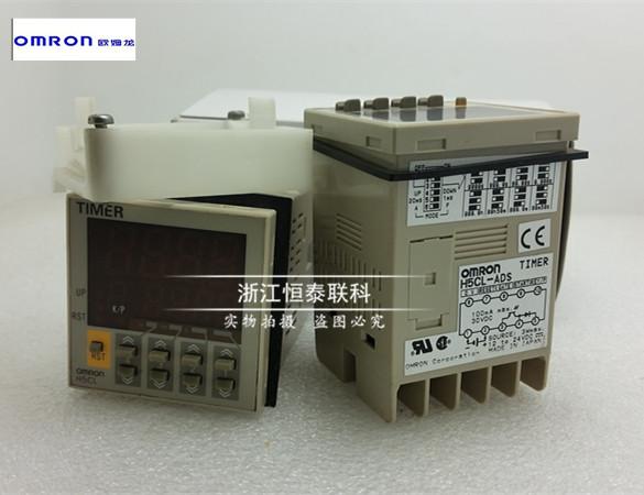 vale, jaapani H5CL-ADSH5CL-AD12-24V tegi selle 10 korda saada.