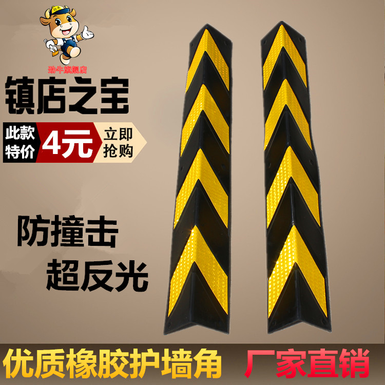 Jin Niu 2017 reflective rubber bead corner bar wall Traffic Sign parking lot safety signs
