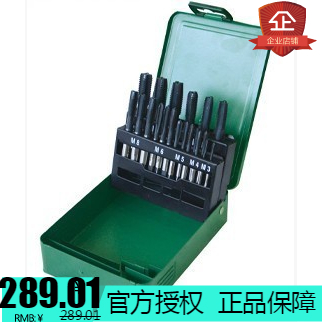 [original quality] SATA hardware tool 50453 (star) 21 high speed steel coarse tooth tap set