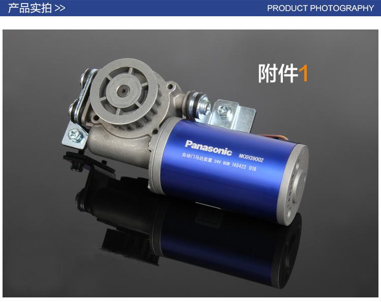 Yancheng Panasonic Panasonic conjunto de puertas automáticas de inducción de la puerta de acceso a la unidad de control de la puerta de la instalación