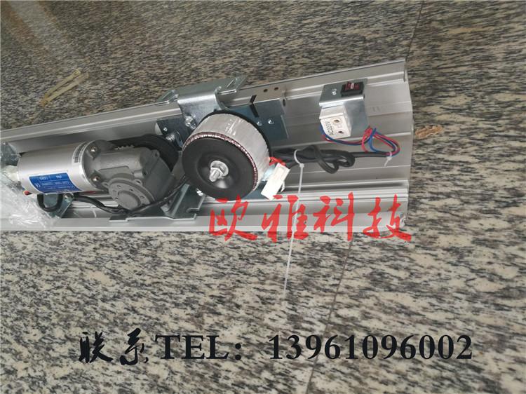 evropsko moč nemčija avtomatska vrata enote Olide avtomatska vrata CSD-100/120/150 avtomatsko indukcijo vrata enote