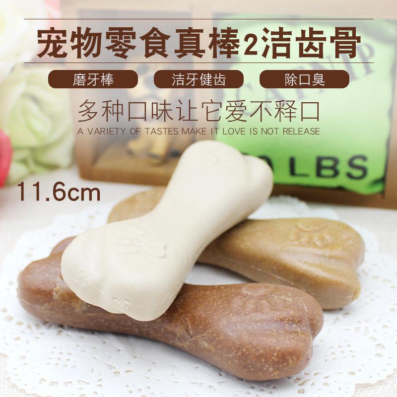 Sub wo 11.6cm pet pet snacks snacks dog chews teething dog bone Tactic VIP