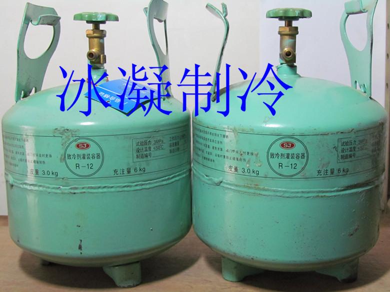 [l'entité magasins] de CFC de réservoir / réservoir vide / contenant R12, R22 / 3 ou 6 kg de capacité