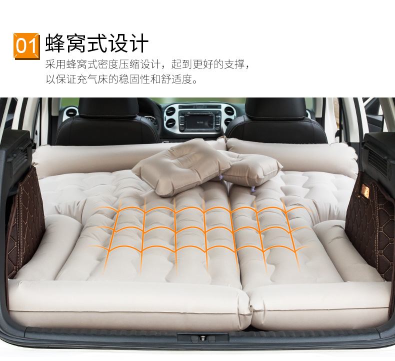 Ford: shake the sharp boundary road vehicle car trunk SUV inflatable mattress cushion car bed Explorer