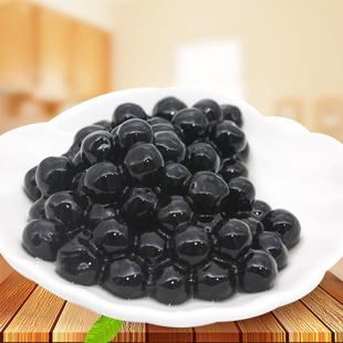贡茶黑珍珠粉圆 奶茶珍珠豆 黑糖波霸珍珠奶茶专用原料0.8CM900克