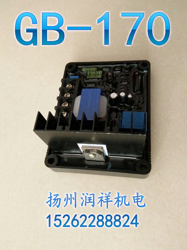 GB-170AVRがブラシ発電機AVR50KW以下の発電機の自動電圧レギュレータ調プラテン