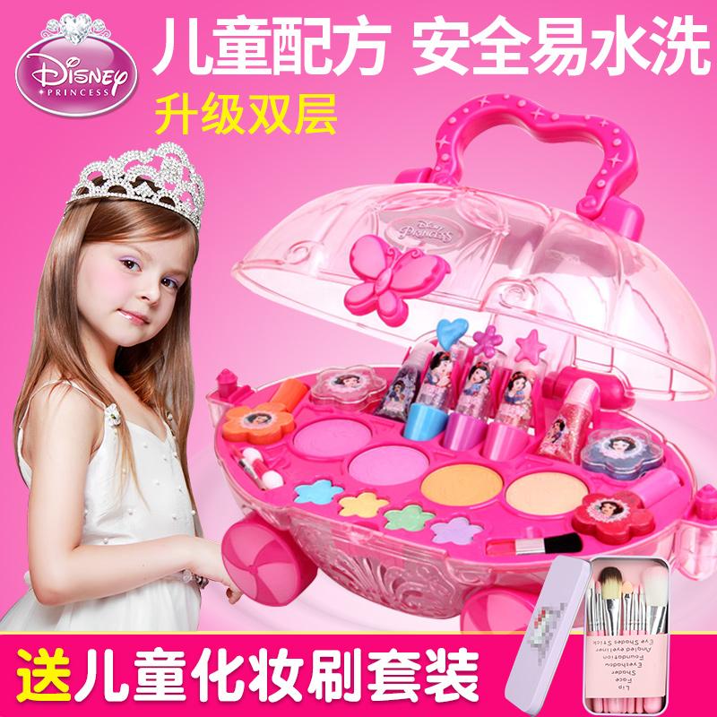 迪士尼儿童化妆品公主彩妆盒套装安全无毒小女童女孩玩具生日礼物