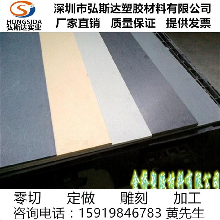 검은색 합성 슬레이트 / 수입 합성석 / 합성 슬레이트 /PEEK 봉 / 금형 단열 보드 /PEEK 보드