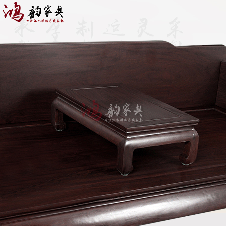 Rosewood arhat bed African blackwood plain arhat bed three sets of new Chinese wood simple single board sofa