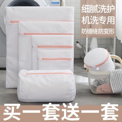 洗衣袋家用衣服护洗袋内衣文胸洗衣机专用毛衣袋加大号防变形网兜