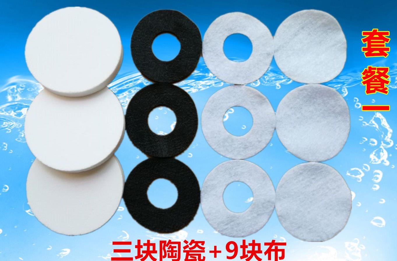 Filtro de carbono activado el núcleo QY5-1 piezas de cerámica HA698-2 A7KH neto 1HA filtro purificador de agua