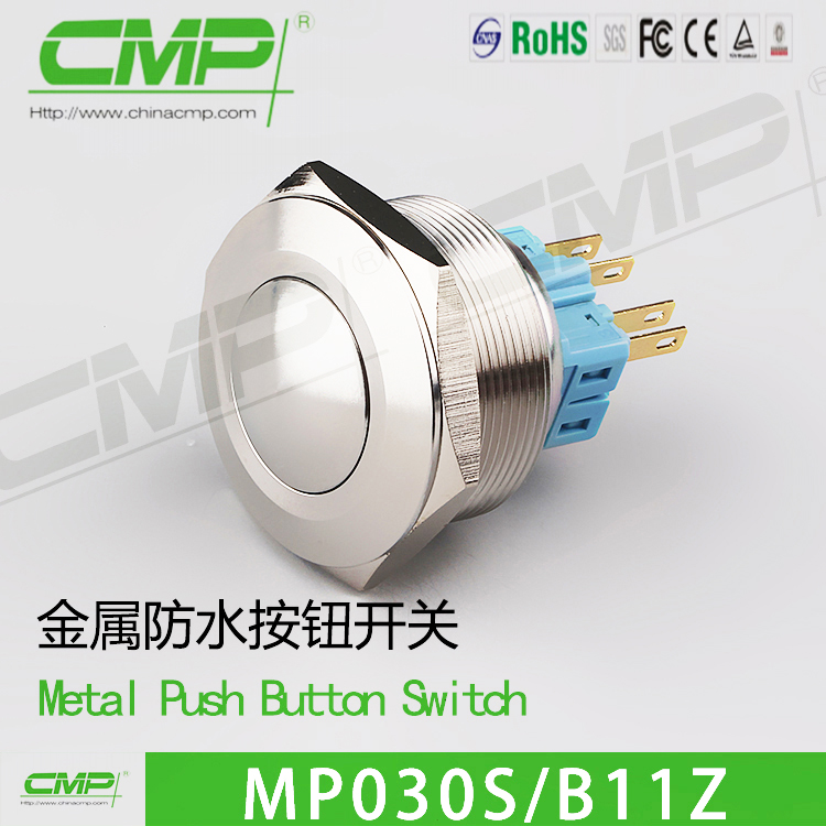 Metal button self lock switch, high head button, no lamp device control switch 30MM, open and close waterproof button