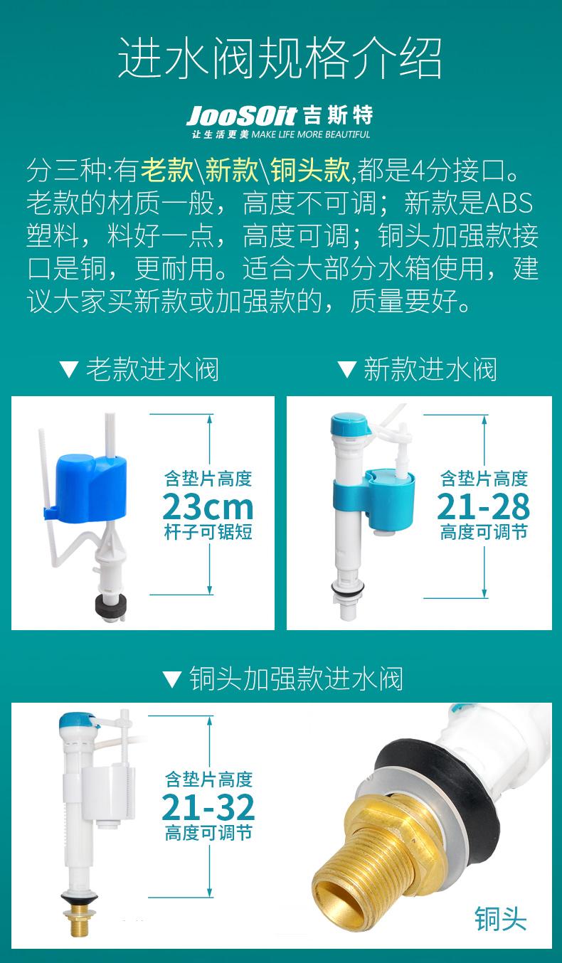 水洗便器バルブ水弁ボタンボタン部品洋式トイレバルブ排水バルブ便器修理部品止入水バルブ