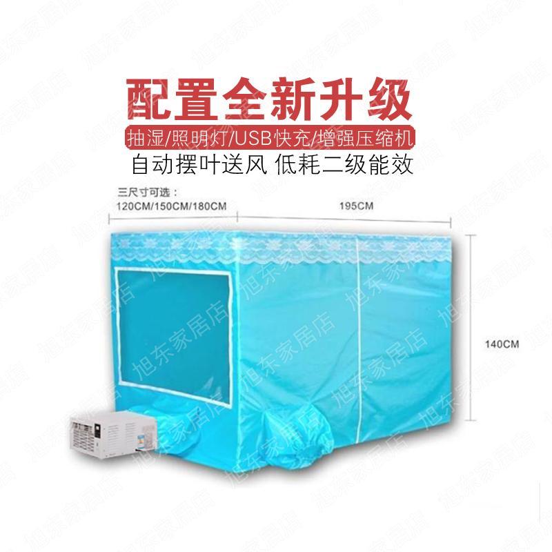 Die neue heizung und kühlung MIT mobile klimaanlage und moskitonetz fenestella mit der fernbedienung - auspuff moskitonetz + + + +