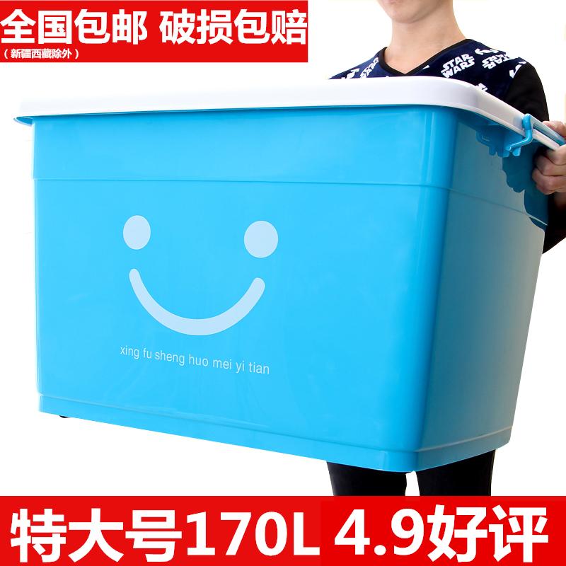 stora rektangulära behållare av plast behållare av plast fruktkorg logistik. tank - verktyg