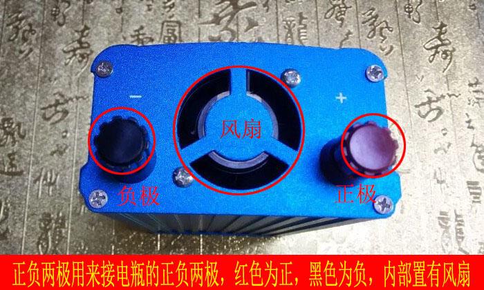 Công suất lớn 12V quay xe 220V Reverter ngoài trời di chuyển 12V1000W đưa quạt điện chuyển đổi