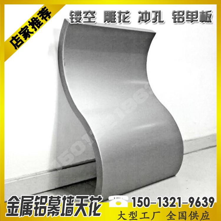 La vendita diretta di Alluminio, produttori di Materiali da costruzione in Terra di vernice Spray per le scale di Alluminio decorativo del singolo Foglio di Alluminio il trattamento personalizzato